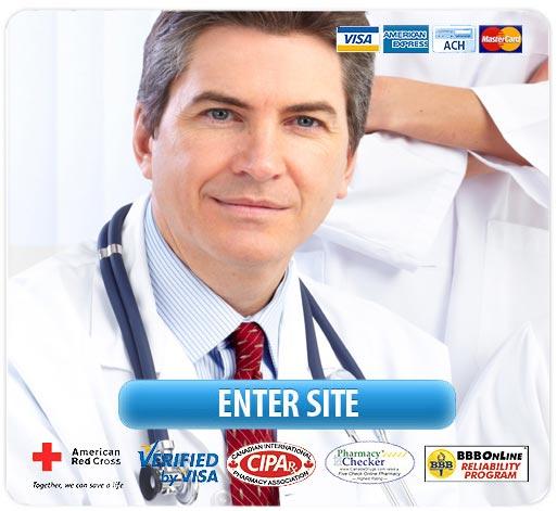 Comprar FLUCONAZOLE de alta calidad en línea!