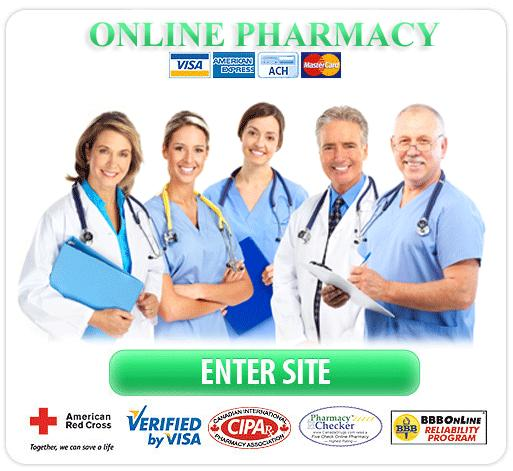 Ordenar Ciprofloksacin de alta calidad en línea!