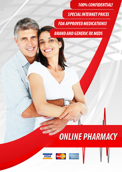 Buy cheap ROXITHROMYCIN!