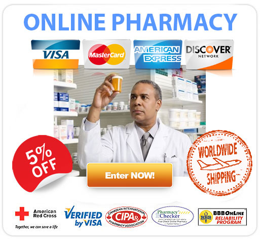 buy cheap EMTRICITABINE